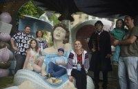 На Пейзажці в Києві з'явилася нова скульптура
