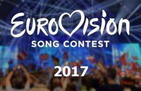 """Квитки на """"Євробачення"""" будуть коштувати від 20 до 100 євро"""