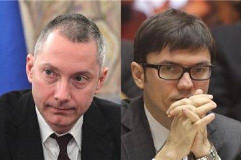 Ложкин и Пивоварский создали инвестиционную компанию