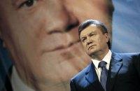 Януковичу отказали в апелляции на заочный арест по делу об узурпации власти