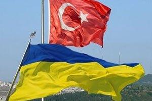 Турция не готова к всеохватывающей ЗСТ с Украиной
