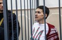 Патриарх Филарет наградил Надежду Савченко за мужество