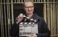 "Создатели сериала ""Шерлок"" объявили о начале съемок 4-го сезона"