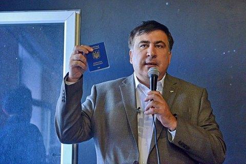 Погранслужба Украины хочет изъять паспорт уСаакашвили при въезде встрану
