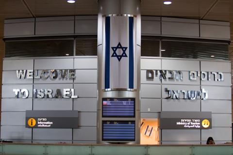 Ізраїль виключив Україну зі списку країн, куди заборонено літати
