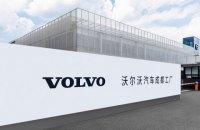 Volvo вийде на біржу