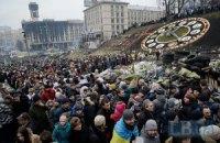 113 активистов Майдана остаются пропавшими без вести (фото добавляются)