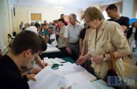 В Москве проголосовали всего 536 граждан Украины