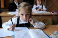 Минфин предложил сократить срок обучения в школах до 9 лет