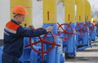 Украина решила закачать в ПХГ больше газа к отопительному сезону