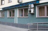 Книги Библиотеки украинской литературы в Москве переданы Библиотеке иностранной литературы
