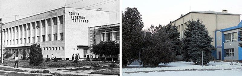 фото будівлі пошти 1987 і 2017 років