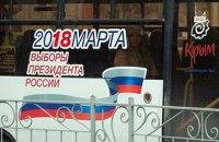 Рада ЄС ввела санкції проти 5 організаторів виборів президента РФ у Криму (оновлено)