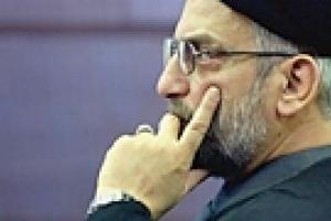 В Иране умер лидер иракских шиитов