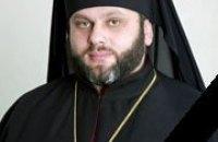 Умер епископ УАПЦ Илларион