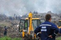 СБУ возбудила дело по факту пожара на свалке возле Львова