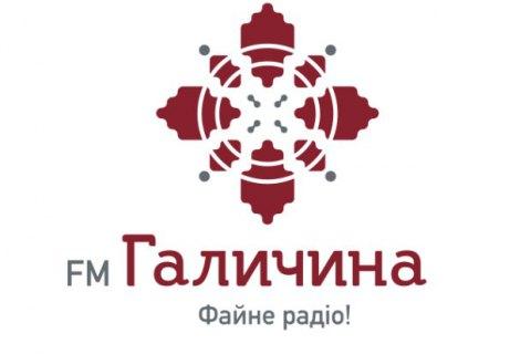 Об'єднуючи Україну - Радіо FM Галичина тепер і на Сході