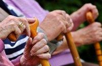 Жителям Чехії дозволять йти на пенсію раніше від встановленого терміну