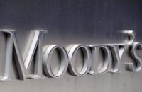 Moody's снизило кредитный рейтинг Украины