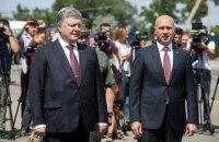 """Украина и Молдова ввели совместный контроль на погранпункте """"Кучурган"""""""