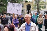 Из-за нападения на активиста в Одессе пикетируют управление полиции