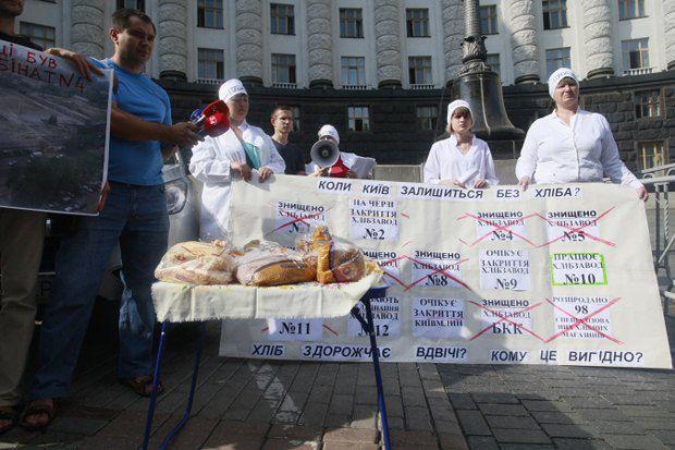 Работники киевских хлебокомбинатов, которым грозит закрытие, протестуют у здания Кабинета министров