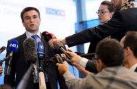 Клімкін підтвердив загрозу відтермінування безвізового режиму