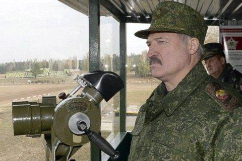 "Лукашенко зважився на ""безпрецедентний крок"" заради нацбезпеки"