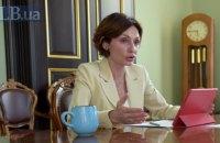 Рожкова заявила, що протестувальники знесли їй ворота