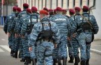 """Донецький """"Беркут"""" пов'язав георгіївські стрічки та відмовився їхати до Слов'янська"""