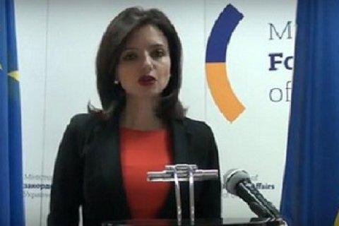 За рік МЗС України скерувало РФ понад 200 дипломатичних нот