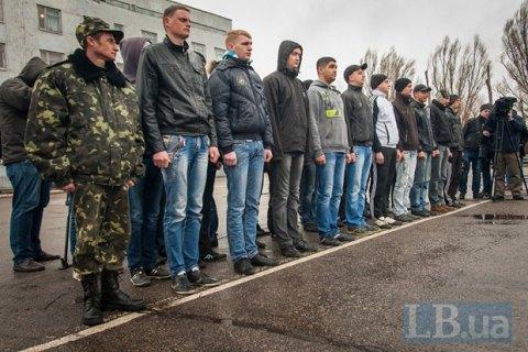 Военнообязанных украинцев внесут вединый список без ихсогласия
