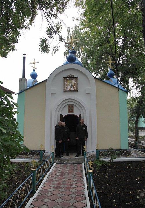 Суходольская исправительная колония №36.