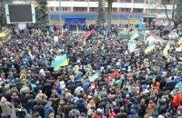 Ивано-Франковский Евромайдан собрал 8 тысяч человек