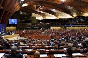 ПАСЕ оставила Россию без права голоса до апреля