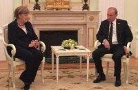 Меркель назвала конечной целью минского процесса контроль Украиной своих границ