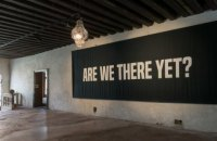 Венецианская биеннале: Большое нерок-н-ролльное надувательство
