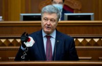 Фонд Порошенко закупил 100 тысяч защитных костюмов для медиков