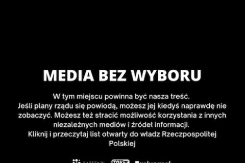 Польские медиа протестуют против нового налога на рекламу