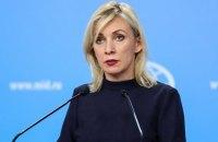 """МИД РФ назвал американские санкции """"враждебным антироссийским выпадом"""" и пообещал США """"ответ"""""""