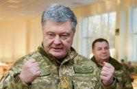 """Порошенко призвал Запад """"наказать Россию"""""""