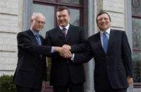 Брюссель, очередной визит: саммит безвизового режима