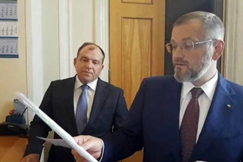 Вілкула і Дмитра Колєснікова відпустили на поруки