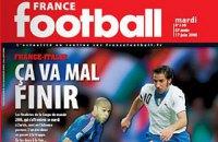 """France Football назвав чергових номінантів у """"Команду мрії"""""""