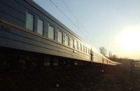 С поезда Николаев - Москва эвакуировали 850 человек из-за сообщения о бомбе
