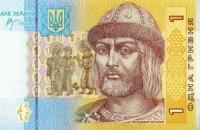 Порошенко оголосив князя Володимира творцем української державності