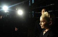 Тимошенко вышла из ГПУ после 11-часового допроса