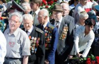 В Коломые с ветеранов срывали медали