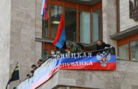 Поліція встановила 183 учасників захоплення ДонОДА і проросійських мітингів, - ЗМІ