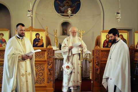 """Митрополит Константинопольського патріархату назвав дії РПЦ """"сатанинськими"""""""